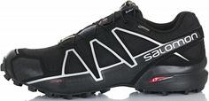 Кроссовки мужские Salomon Speedcross 4, размер 46