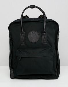 Рюкзак с кожаными ремешками Fjallraven Kanken No.2 16 л - Черный