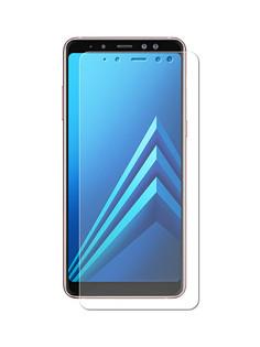 Аксессуар Защитная пленка для Samsung Galaxy A8 2018 A530 Red Line УТ000014306