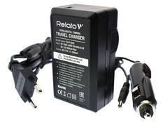 Зарядное устройство Relato CH-P1640/VBT для Panasonic VW-VBK180/VBK360/VBL090/VBT190/VBT380/VBY100