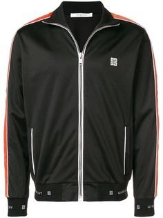 спортивная куртка '4G' с полосками Givenchy