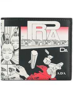 бумажник с принтом 'Comic' Prada