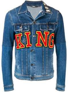 куртка с принтом 'King' Dolce & Gabbana