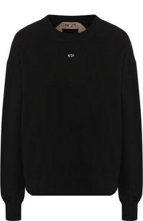 Хлопковый пуловер с декоративной отделкой на спине No. 21