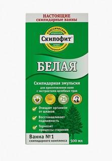 """Эмульсия скипидарная Натуротерапия """"Белая"""", 05 л"""