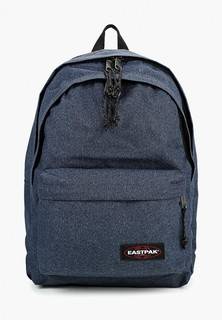 Рюкзак Eastpak OUT OF OFFICE 3.0