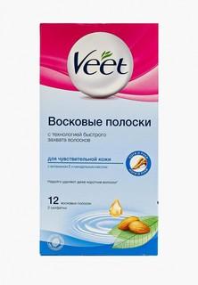 Полоски для депиляции Veet для чувствительной кожи, 12 шт