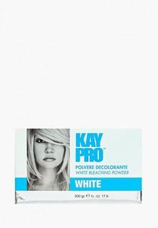 Краска для волос KayPro Обесцвечивающий белый KAY PRO, 500 гр