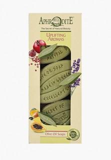 """Набор для ванны и душа Aphrodite Мыло оливковое, """"Бодрящие ароматы"""". 3 куска: с гранатом, лавандой, с манго и папайей."""