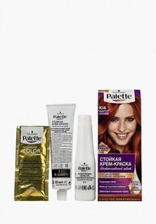 Краска для волос Palette Стойкая KI6 Медно-каштановый, 100 мл