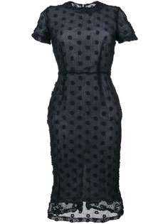 вязаное крючком платье с короткими рукавами Comme Des Garçons Vintage