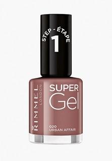 Гель-лак для ногтей Rimmel SUPER GEL URBAN AFFAIR 020 Urban Affair 12 мл