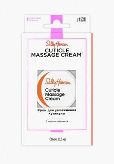 Средство для ногтей и кутикулы Sally Hansen Nailcare Massage cream