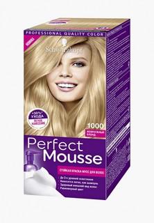 Краска для волос Perfect Mousse 1000 мягкий осветлитель