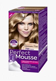 Краска для волос Perfect Mousse 750 Миндаль