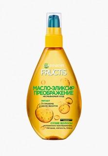 """Масло для волос Garnier эликсир """"Fructis, Тройное Восстановление"""", для всех типов волос, 150 мл."""