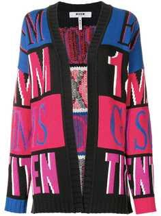 oversized intarsia knit cardigan MSGM