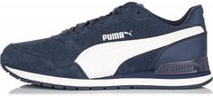 Кроссовки для мальчиков Puma ST Runner V2 Sd, размер 34,5