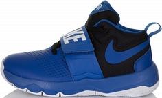 Кроссовки для мальчиков Nike Team Hustle D 8 (GS), размер 37,5