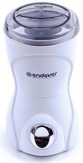 Кофемолка ENDEVER Costa-1056, белый [80324]