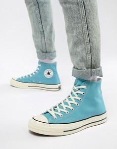 Синие высокие кроссовки Converse Chuck Taylor All Star 70 161440C - Синий
