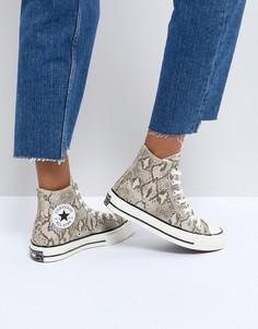 Высокие кроссовки с принтом под кожу змеи Converse Chuck Taylor All Star 70 - Мульти