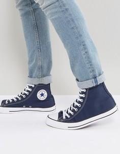 Темно-синие высокие кеды Converse All Star m9622c - Темно-синий