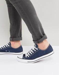 Темно-синие кеды Converse All Star ox m9697 - Темно-синий