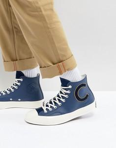 Темно-синие высокие кеды Converse Chuck Taylor All Star 70 159678C - Темно-синий