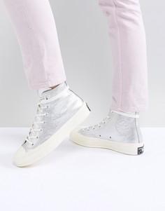 Высокие серебристые кроссовки Converse Chuck 70 - Серебряный