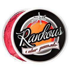 Помада для укладки волос HAIRKOV COLORS Red 100 мл