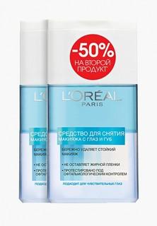 Средство для снятия макияжа LOreal Paris LOreal с глаз и губ, для чувствительных глаз, 125 мл х 2