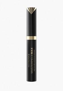 Тушь для ресниц Max Factor Masterpiece Max High Volume & Definition Mascara, Deep blue