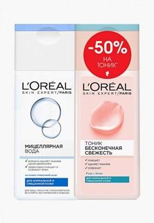 """Набор для ухода за лицом LOreal Paris LOreal мицеллярная вода для снятия макияжа, 200 мл + тоник для лица """"Бесконечная свежесть"""", 200 мл, для нормальной и смешанной кожи"""