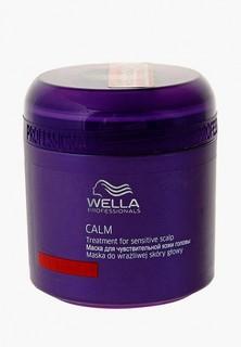 Маска для волос Wella Professionals Balance Line