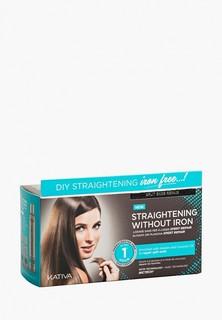 """Набор для ухода за волосами Kativa IRON FREE для выпрямления """"Восстановление"""" для волос с секущимися кончиками"""