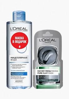 """Набор для ухода за лицом LOreal Paris LOreal мицеллярная вода для снятия макияжа, для нормальной и смешанной кожи, гипоаллергенная, 400 мл + сашетка маски для лица """"Магия глины - детокс и сияние"""", 7 мл"""