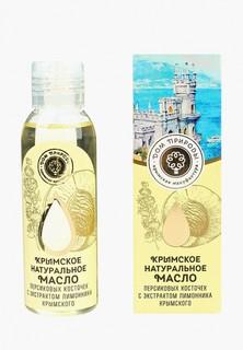 Масло массажное Мануфактура Дом Природы персиковых косточек с экстрактом лимонника крымского