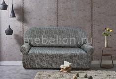 Чехол для дивана МАЛЬТА Belmarti