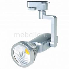 Светильник на штанге Prag-7 HRZ00000846 Horoz Electric