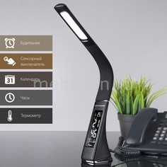 Настольная лампа офисная Elara a037526 Elektrostandard