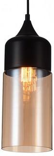 Подвесной светильник Kuppe 1591-1P Favourite
