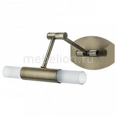 Подсветка для зеркала Aquatic Brass 5011021 Britop