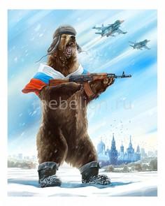 Панно (40х50 см) Русский медведь 1706003К4050 Ekoramka