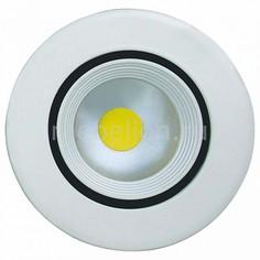Встраиваемый светильник HL692L HRZ00000364 Horoz Electric