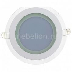 Встраиваемый светильник Clara-12 HRZ00000353 Horoz Electric