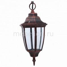 Подвесной светильник Leylak HRZ00001015 Horoz Electric