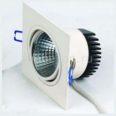Встраиваемый светильник Veronica-10 HRZ00000256 Horoz Electric