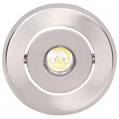 Встраиваемый светильник Vera-1 HRZ00000262 Horoz Electric
