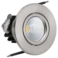 Встраиваемый светильник Sara HRZ00000277 Horoz Electric